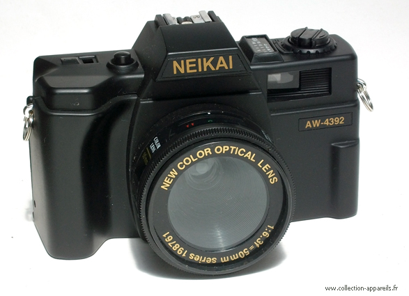 Ouyama - New Taiwan Photographic Corporation Neikai