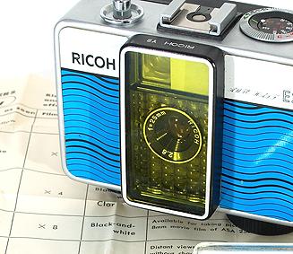 Ricoh Filtre