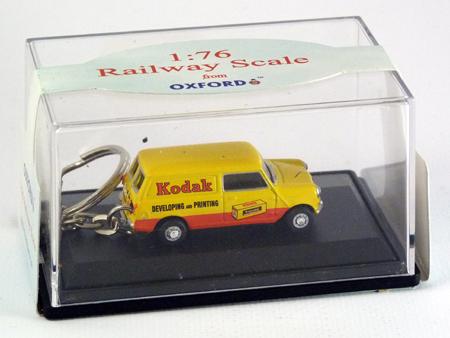 Oxford Mini Van