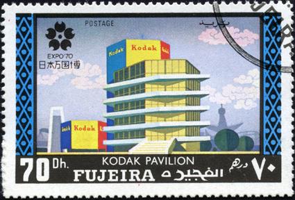 Poste Fujeira Kodak Pavilion