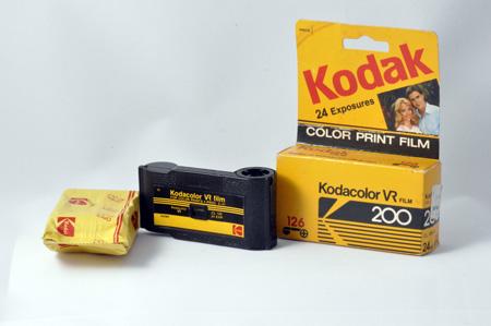 Kodak Kodacolor VR