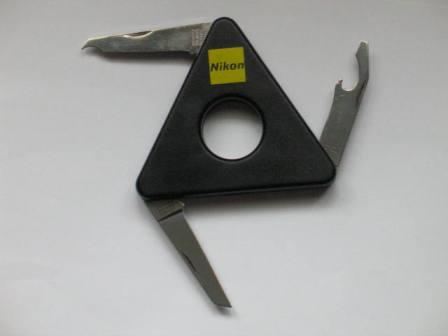 Nikon outil multilames
