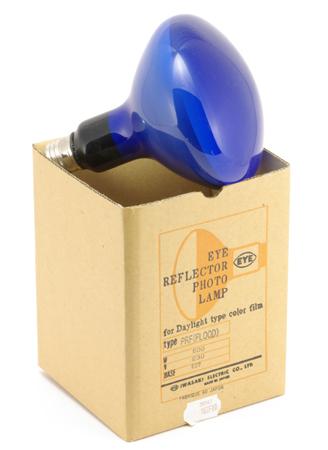 Eye (Iwasaki Electric Co. Ltd) Lampe flood type PFR pour film couleur