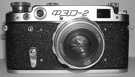Fed s (1938-1939)
