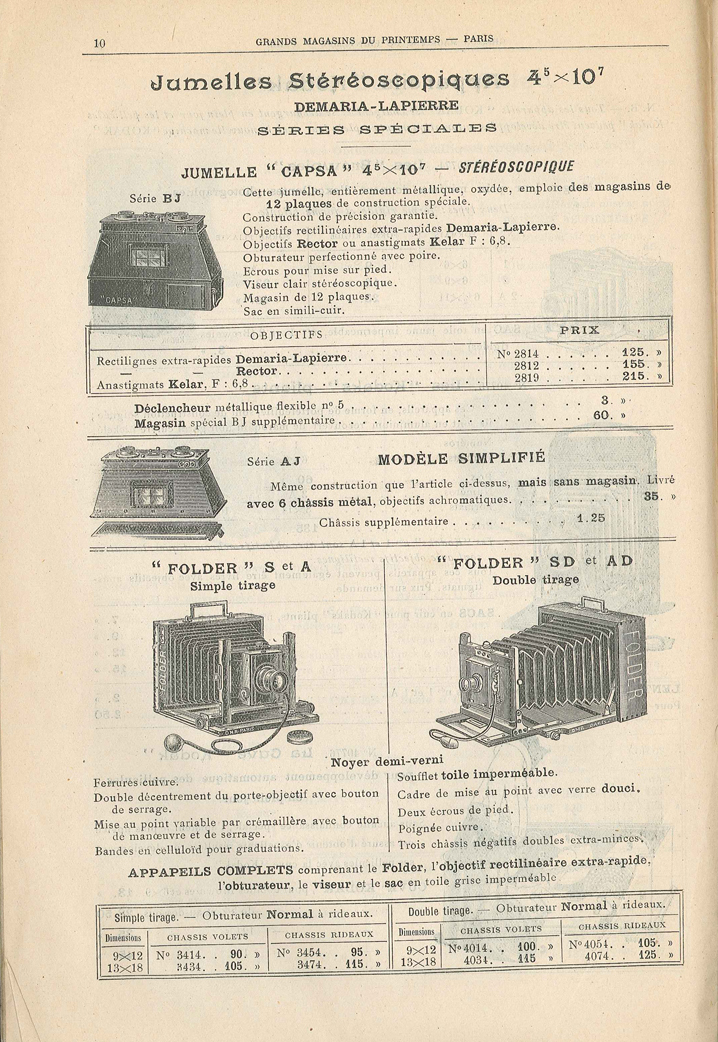 Demaria-Lapierre Folder AD