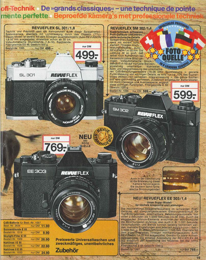 Инструкция на фотоаппарат revueflex 3003