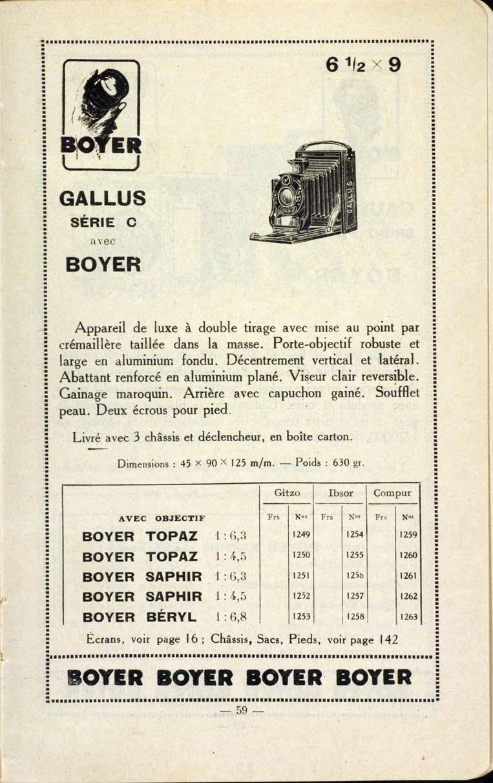 Gallus Gallus Série C