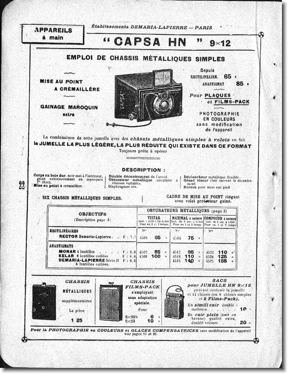 Demaria-Lapierre Capsa HN