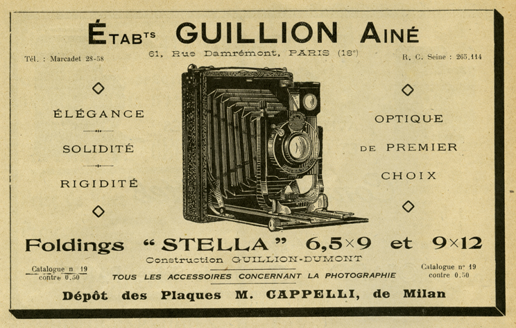 Guillion Stella